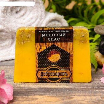 Косметическое мыло для бани и сауны медовый спас, добропаровъ, 100 гр.