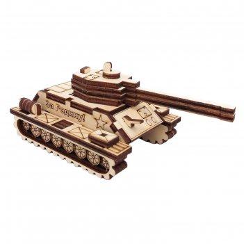 Конструктор танк  сдм-35
