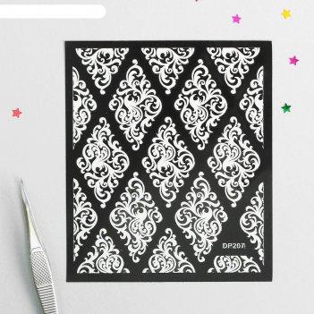 Наклейки для ногтей «орнамент», цвет белый