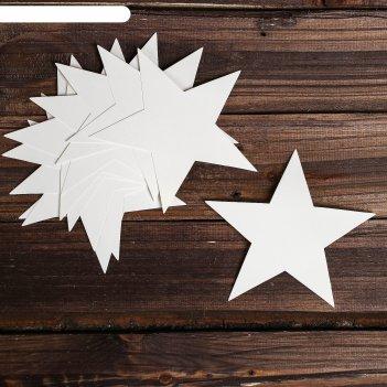 Основа для творчества и декора звезда,  набор 10 шт, размер 1 шт 15,5*15,5