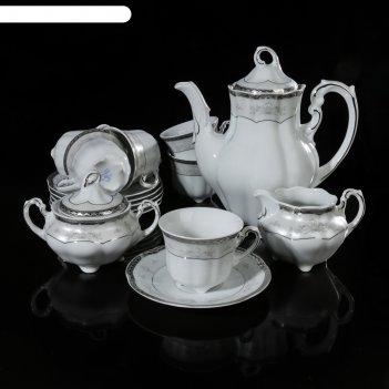 Кофейный сервиз на 6 персон 15 предметов