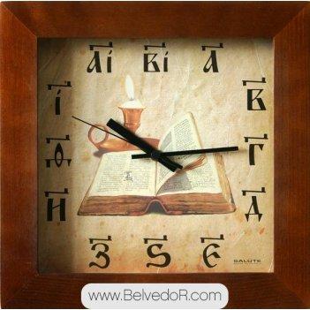 Настенные часы салют дс - 2аа28 - 361