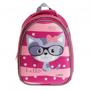 Рюкзак каркасный детский luris кузя 34x26x12 см для девочки, «котик»