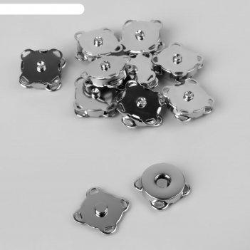 Кнопки магнитные пришивные d14мм (наб 10шт цена за наб) серебряный ау