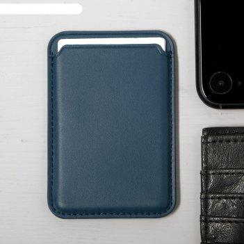 Кожаный чехол-бумажник luazon, поддержка magsafe для iphone 12/pro/mini/pr