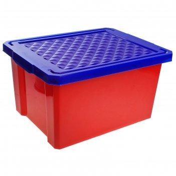 Ящик для игрушек лето с крышкой, малый 17 л, цвет красный