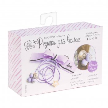 Резинки для волос love, сирень, набор для создания, 12 x 18 x 4 см