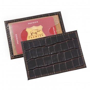 Кредитница, 1 ряд, н/к, цвет коричневый игуана