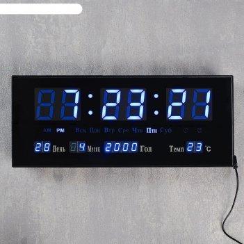 Часы настенные электронные с календарём и будильником, синие цифры 15х5х36