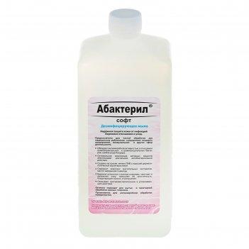 Жидкое мыло абактерил-софт, противовирусное, твердый флакон с насос-дозато