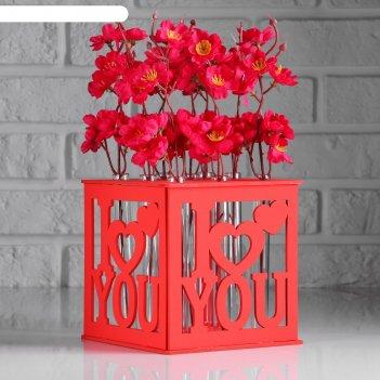 Ящик-кашпо подарочный с 9 колбами люблю тебя, розовый