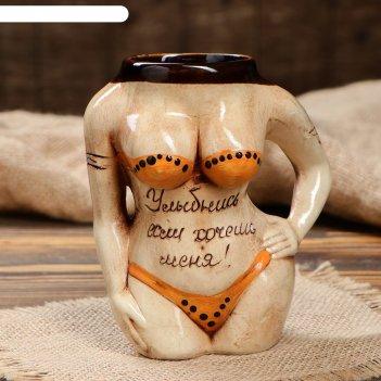 Кружка для пива тело женщина 0,4 л