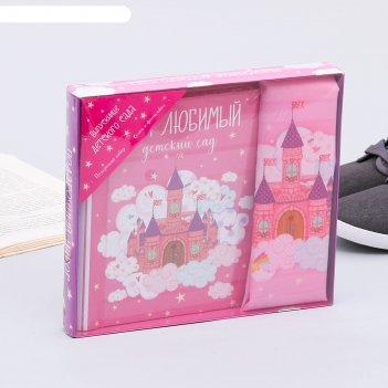 Подарочный набор выпускнице детского сада: мешок для обуви и фотоальбом