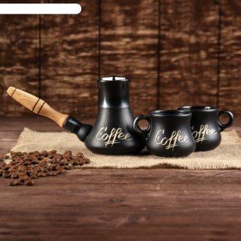 Кофейный набор 3 предмета, чёрный, матовый, с длинной ручкой