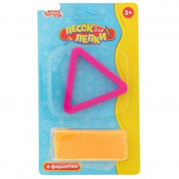 Песок для лепки треугольник 28 гр, цвет оранжевый