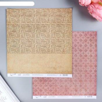 Набор бумаги для скрапбукинга алхимия 190 г/кв.м  30.5 x 30.5 см  7 шт