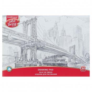 Альбом для рисования а4, 30 листов, на клею, artberry «нью-йорк», блок 120
