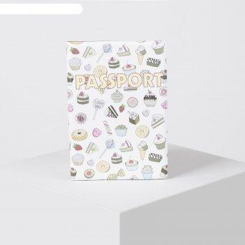 Обложка для паспорта 9,5*0,5*13,5см, сладости, белый
