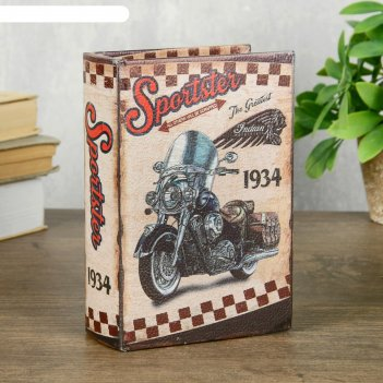 Шкатулка-книга дерево кожзам быстрый мотор 16х11х4,5 см