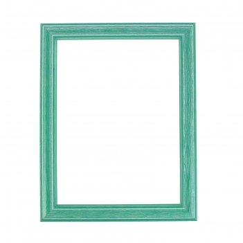 Рама для зеркал и картин, 30 х 40, ширина 4,2 см, polina, зелёная