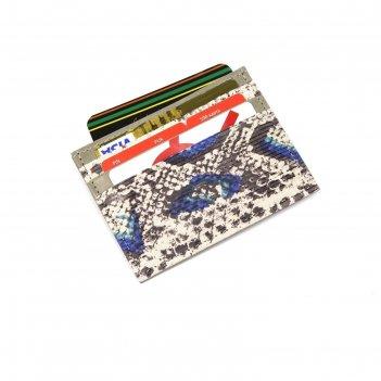 Футляр для карт и визиток, 4 кармана, серый синий питон/серый крек