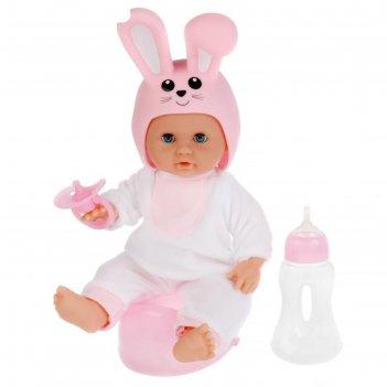 Пупс озвуч. в костюме зайца, 25см, пьет, писает, 4 стиха и песня а. барто