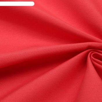 Ткань для столового белья с гмо однотонная цвет лососевый, пл. 192 г/м2