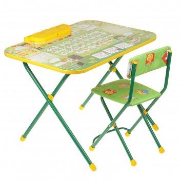 Набор детской мебели «первоклашка»: стол-парта, пенал, стул мягкий