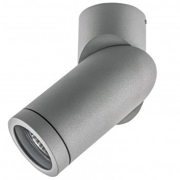 Светильник illumo 50вт gu10 темно-серый 6x6x15,7см