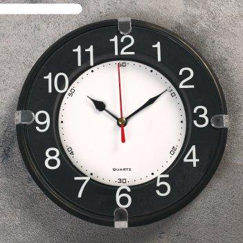 Часы настенные круг, циферблат черно-белый, d=19см
