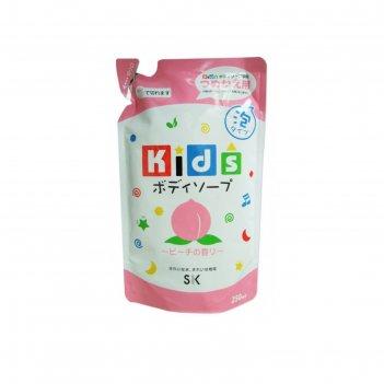 Детское пенное мыло для тела sk kids, с ароматом персика, дой-пак, 250 мл