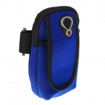 Сумка-чехол для сотового телефона на руку 17х9х3,5, 2 отсека, выход под на