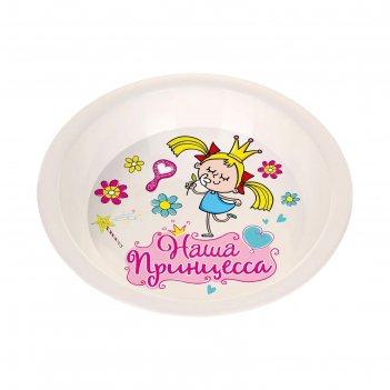 Тарелочка для кормления детская наша принцесса, 300 мл