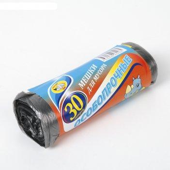 Мешки для мусора 30 л, 20 шт., особо прочные