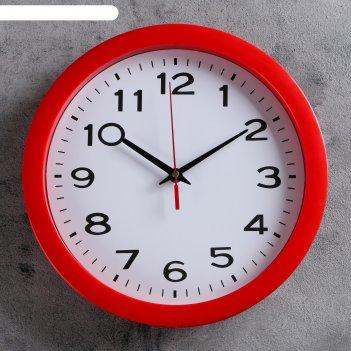 Часы настенные, серия: классика, классика, красный обод, 28х28  см, микс