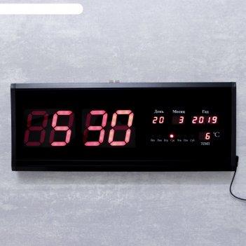 Часы настенные электронные, с термометром и календарём, красные цифры, 48х