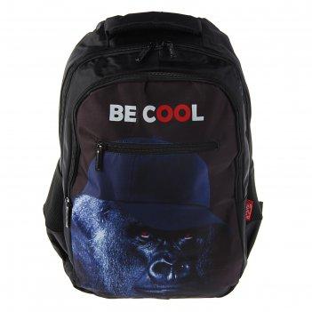 Рюкзак школьный hatber basic style 41*30*15, be cool, чёрный nrk_25079