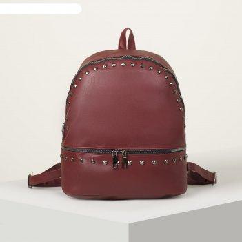 Рюкзак молод полина, 28*14*34, отд на молнии, н/карман, красный