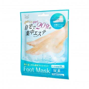 Маска-носочки для ног kooza, увлажняющая, 1 пара