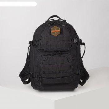 Рюкзак тактич 880,40л , 2 отд на молниях, 2 н/кармана, черный