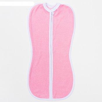 Пеленка-кокон на молнии, рост 50-62 см, цвет розовый