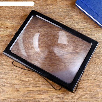 Лупа-столик 3х, шнурок, с подсветкой led, для чтения книг, 20 x 27.5 см