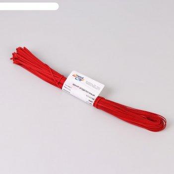 Тесьма отделочная сутаж, 2,5мм*20м, цвет красный