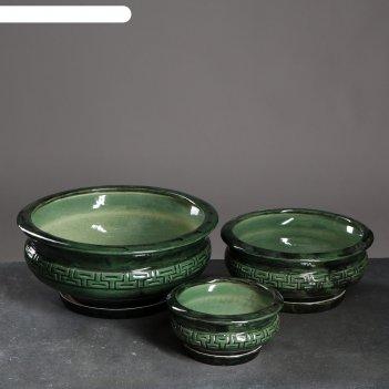 Набор кашпо 3шт плошка зеленый