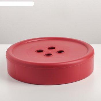 Контейнер для хранения с крышкой пуговка 23,5х5,5 см, цвета микс