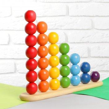 Пирамидка абака радуга с шариками, шарик: 3,2 см