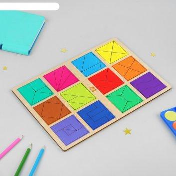 Головоломка сложи квадрат, 2 уровень