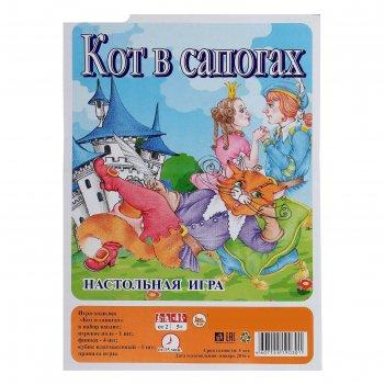 Настольная игра «кот в сапогах»