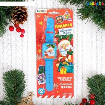 Zabiaka часы музыкальные подарок от деда мороза синий, свет, звук  sl-0247