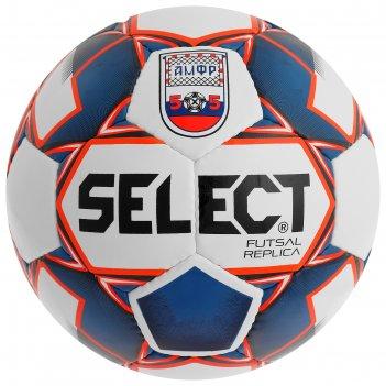 Мяч футзалальный select futsal replica, размер 4, амфр, pu, ручная сшивка,